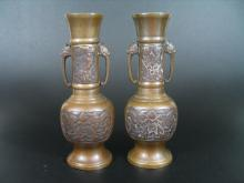 Pair of Antique Chinese Bronze Vases, 19 century.