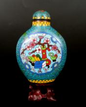 Antique Chinese Cloisonne Snuff Bottle Floral