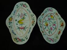 PAIR ANTIQUE CHINESE FAMILLE ROSE PORCELAIN DISH 19TH CENTURY