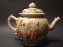 ANTIQUE Chinese Famille Rose Huge Teapot, 18th C.
