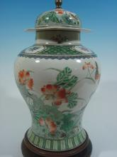 ANTIQUE Chinese Famille Rose Large Jar Lamp, Kangxi mark and period
