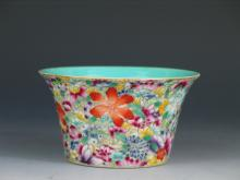 Antique Chinese Famille Rose Porcelain Bowl,