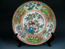 Antique Chinese Export Porcelain Famille Rose Plate,