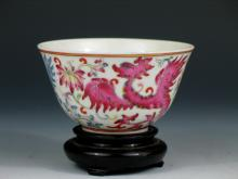 Antique Chinese Famille Rose Porcelain Bowl, Qianlong Mark.