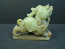 ANTIQUE CHINESE CELADON JADE CARVED BEAST. 19TH CENTURY