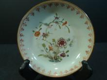 ANTIQUE CHINESE FAMILLE ROSE BROWN GLAZE PORCELAIN DISH