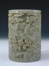 Chinese Carved Celadon Jade Brush Pot, Qing Dynasty.