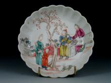 Antique Chinese Export Porcelain Famille Rose Dish,