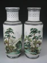 Pair of Chinese Famille Rose Porcelain Vases, Republic