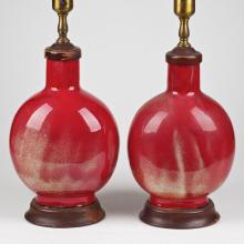 Pair of Chinese Oxblood Glazed Porcelain Jars mounted