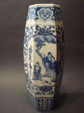Antique Chinese Blue and White Vase, Ming/Qing. 15