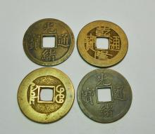 CHINESE CASH COIN LOT