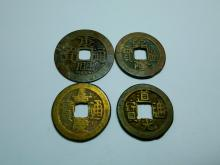 4- CHINESE CASH COIN LOT