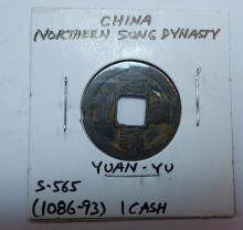CHINESE CASH COIN