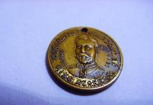 1911 KING GEORGE V CORONATION MEDAL