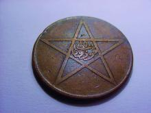 UNUSUAL COIN