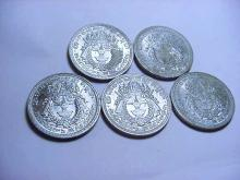 [5] 1959 CAMBODIA COINS