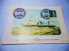 1956 GERMAN FIRST DAY COVER