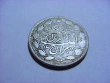 UNUSUAL SILVER COIN