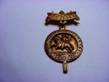 KNIGHTS TEMPLAR HOLY CROSS MEDAL