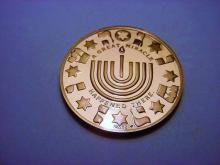 1982 ISRAEL GEN PROOF BRONZE MEDAL