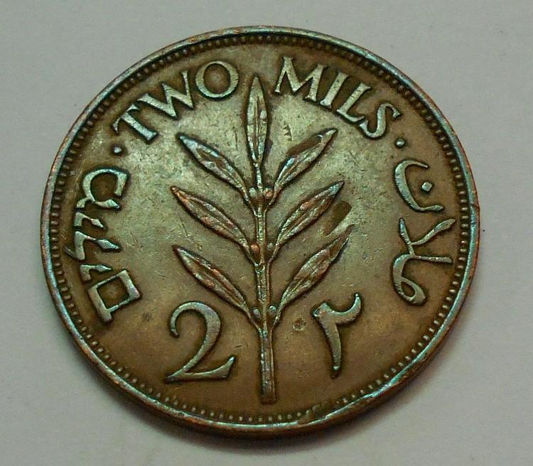 1945 PALESTINE 2 MIL