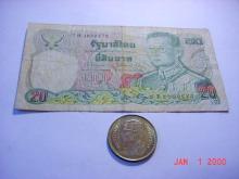 THAILAND LOT