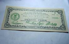 1944 PHILIPINES EMERGENCY 20 PESOS BANKNOTE UNC
