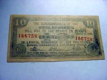 1942 PHILIPINES EMERGENCY 10 CENTAVOS BANKNOTE