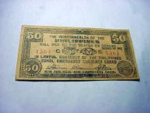1942 PHILIPINES EMERGENCY 50 CENTAVOS BANKNOTE