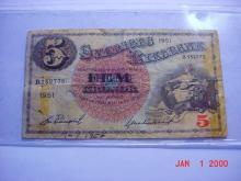 1951 SWEDEN 5 KRONOR BANKNOTE
