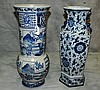 2 Oriental blue and white porcelain vases. Tallest