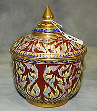 Thai porcelain covered jar. H:8.25