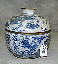 Thai blue and white porcelain covered jar. H:7.5