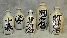 5 oriential pottery jugs with caligraphy