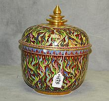 Thai porcelain covered pot.H:10.5