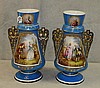 Pair 19th c Sevres porcelain vases with sevres mark on
