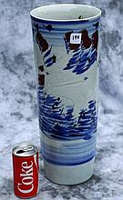 Chinese porcelain vase with calligraphy