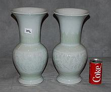 Pair Chinese celadon porcelain vases