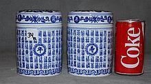 Pair of Chinese export porcelain tea caddies