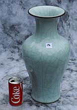 Chinese crackle glaze celadon porcelain vase with mark