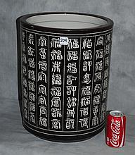 Chinese porcelain calligraphy planter