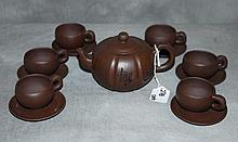 Chinese terrecotta tea set with calligraphy