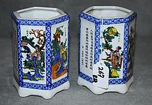 Pair Chinese porcelain calligraphy decorated brush pots