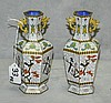 Pair antique Chinese cloisonne and bronze vases. H:6.5