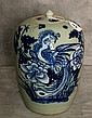 19th C Chinese porcelain covered olive jar.
