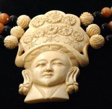 Antiques, Ancient & Rare