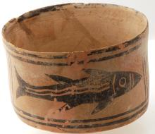 Ancient Indian Indus Valley TerraCotta Bowl w. Painted Fish Design 2700 BC