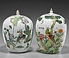Two Antique Chinese Famille Rose Jars