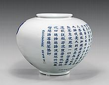 LARGE BLUE & WHITE PORCELAIN JAR